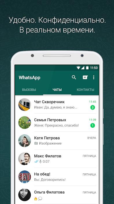 Напуганные новой политикой WhatsApp люди ринулись в Telegram и Signal. Но так ли они безопасны?
