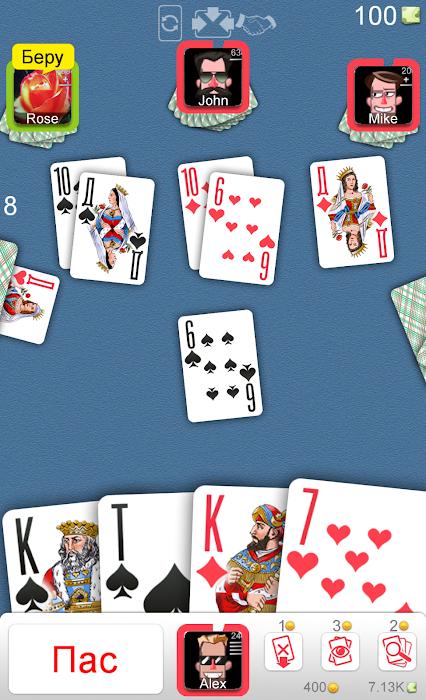 Азартные игры дурак