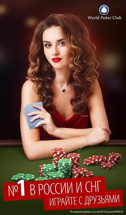 игра в покер скачать не онлайн
