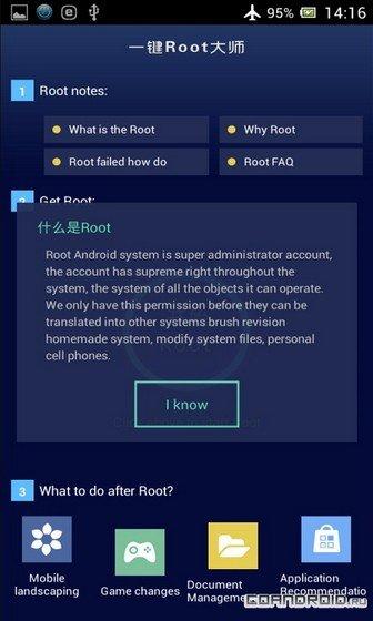 Gltools Установить на Андроид без Рут Прав