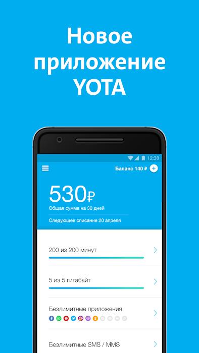 Ета скачать приложение бесплатно на в прогнозе скачать приложение