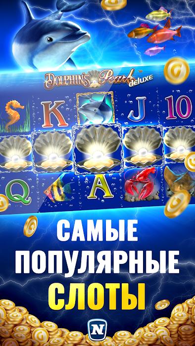 Ігрові автомати грати безкоштовно онлайн 3 туза