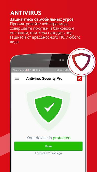 Avira Antivirus 2020 Free